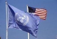 ООН обвинила США в нарушении прав человека