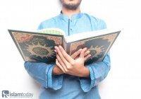 На какие вопросы Аллах ниспослал ответ в суре «аль-Ваки'а»?
