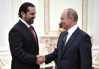 Путин поздравил мусульман Ливана с наступлением Рамадана