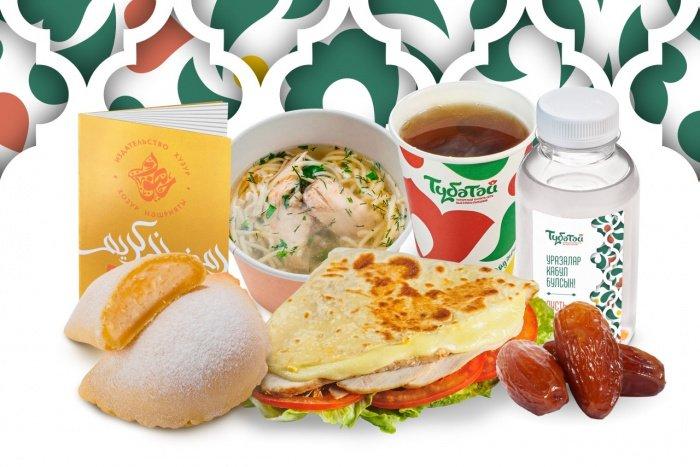 ИД «Хузур» и рестораны быстрого питания «Тюбетей» приглашают мусульман Казани на вкусные ифтары.