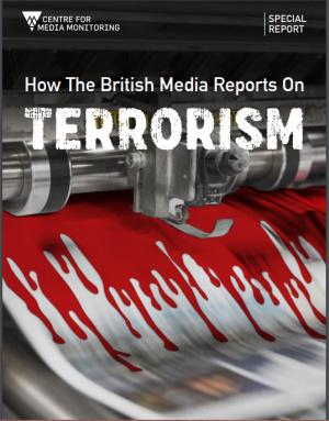 Обложка доклада «Как британские СМИ сообщают о терроризме» (Источник фото: cfmm.org.uk)