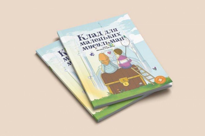 Приобрести книгу можно в фирменном магазине ИД «Хузур».