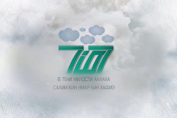 Новая передача на Хузур ТВ.