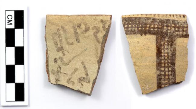 Обнаруженный фрагмент кувшина. (Фото: Antiquity Publications).