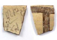 В Израиле нашли древнейший на Ближнем Востоке алфавит