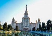 Известны российские регионы с самым высоким уровнем жизни