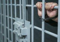 Житель Екатеринбурга получил 3,5 года за телефонный терроризм
