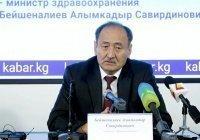 Главу минздрава Киргизии хотят уволить за лечение ковида растением