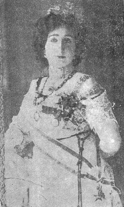 Шадийе Султан