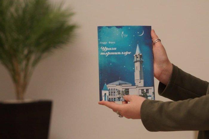 Что почитать о Рамадане: топ-6 книг ИД «Хузур»