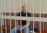 Жителя Волгограда судят за убийство на почве национальной ненависти