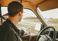 Названы восемь обязательных шагов перед покупкой подержанного автомобиля