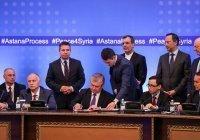 США отказались от участия в «астанинских» встречах по Сирии
