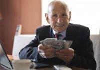 Стало известно, как выйти на пенсию раньше срока