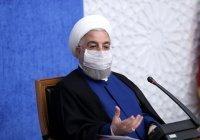 Роухани: США помешали Ирану получить вакцины от коронавируса