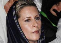 Дочь Каддафи исключена из черного списка ЕС