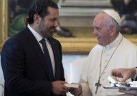 Папа Римский посетит еще одну мусульманскую страну