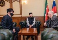 Муфтий встретился с председателем Совета аксакалов РТ