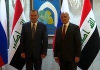 Борисов: Ирак - один из главных партнеров России на Ближнем Востоке