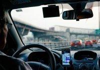 Российских водителей будут штрафовать по новым правилам