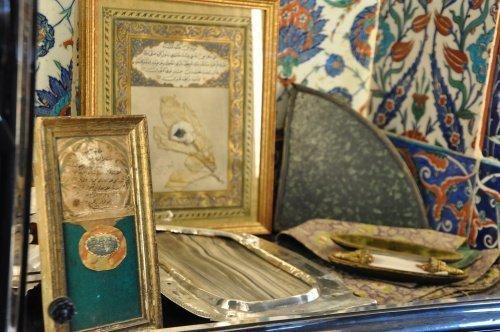 Священные реликвии, связанные с Пророком (с.а.с.) (Источник фото: google.com).