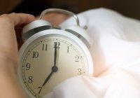 Раскрыт главный секрет бодрости по утрам