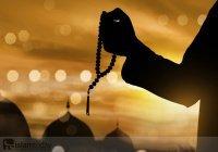 Месяц возможностей: другие виды поклонения в Рамадан