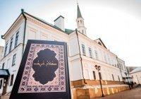 Начат прием заявок на Всероссийский конкурс чтецов Корана среди женщин