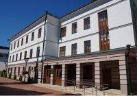 Муфтий Татарстана назначил новых заместителей