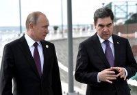 Путин и Бердымухамедов обсудили двустороннее сотрудничество и ковид