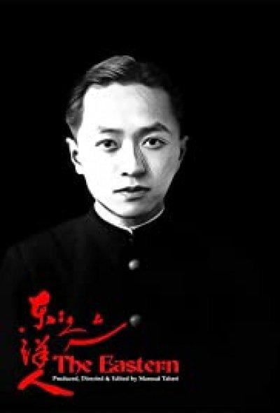 Тошихико Идзуцу: японский ученик татарских устазов