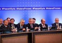 МИД Казахстана: встреча по Сирии в Нур-Султане планируется летом
