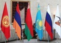 Заседание евразийского межправсовета пройдет в Казани