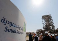 Эр-Рияд хочет продать 1% Saudi Aramco