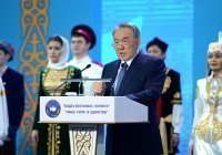 Назарбаев отказался возглавлять Ассамблею народа Казахстана