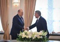 Мишустин и Минниханов обсудили развитие Татарстана