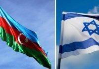 Азербайджан откроет диппредставительство в Израиле