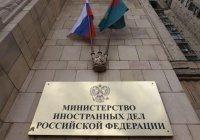 МИД прокомментировал эскалацию на киргизско-таджикской границе