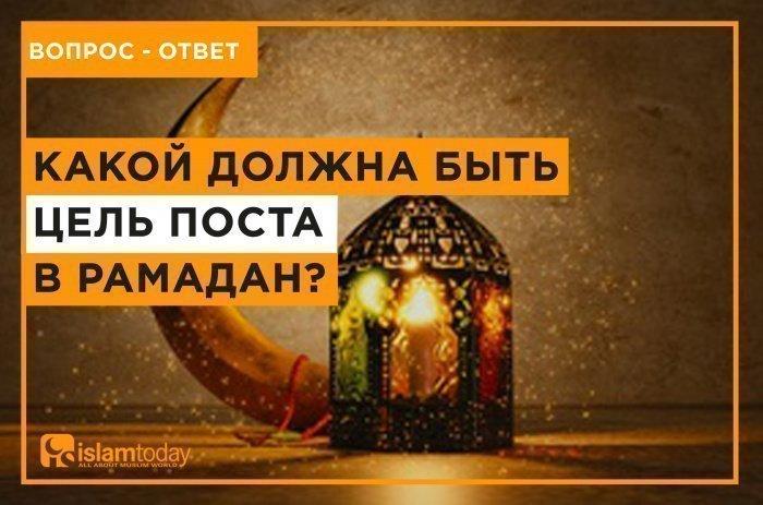 Причина превосходства месяца Рамадан (Источник фото: freepik.com).