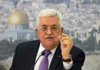 Аббас объявил о переносе выборов в Палестине из-за Израиля