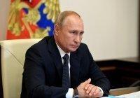 Путин выразил соболезнования из-за гибели паломников в Израиле