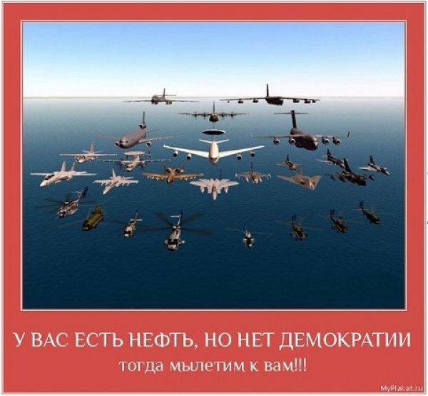 США оказались подорванными изнутри (Фото: myplakat.ru).