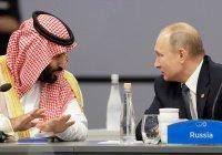 В Кремле заявили о поддержке Путиным позиции Эр-Рияда по мировым делам