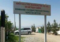 В Киргизии рассказали о ситуации на границе с Таджикистаном