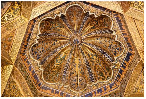 Главный купол Соборной мечети Кордовы (Источник фото: selfguide.ru).