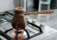 Определен наименее вредный вид кофе
