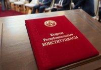 Жапаров подписал новую конституцию Киргизии