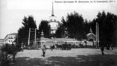 Вид на Ярмарочную мечеть со стороны Магометанской площади Макарьевской ярмарки. Фото М. Дмитриева, 1911 г.