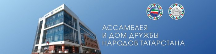 Афиша: Ураза-байрам и другие важные события мая в Казани