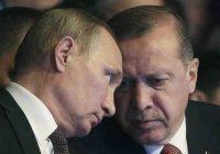 Путин и Эрдоган обсудили Сирию и Карабах